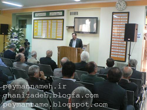 دکتر علاءالدین مهری