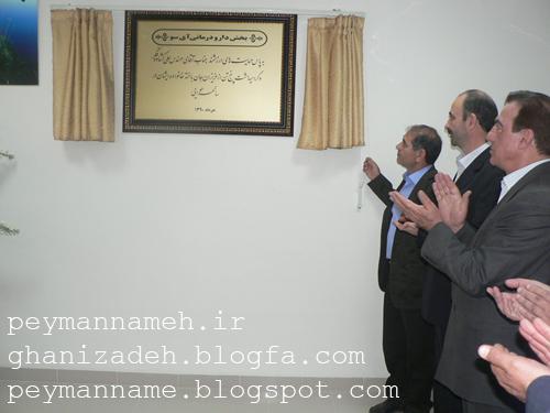 مراسم افتتاح بخش جدید شیمی در مانی مرکز پژوهشی و درمانی امید ( انجمن حمایت از بیماران مبتلا به سرطان آذربایجان غربی )