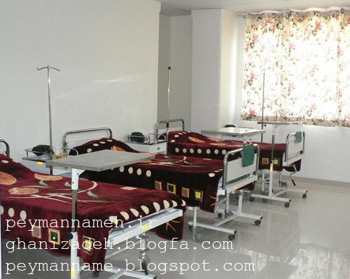بخش جدید شیمی درمانی در مرکز پژوهشی و در مانی امید ( انجمن حمایت از بیماران مبتلا به سرطان آذربایجان غربی )