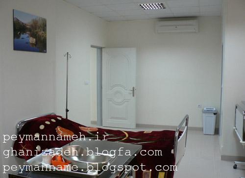 بخش جدید شیمی درمانی مرکز پژوهشی و درمانی امید ( انجمن حمایت از بیماران مبتلا به سرطان آذربایجان غربی )